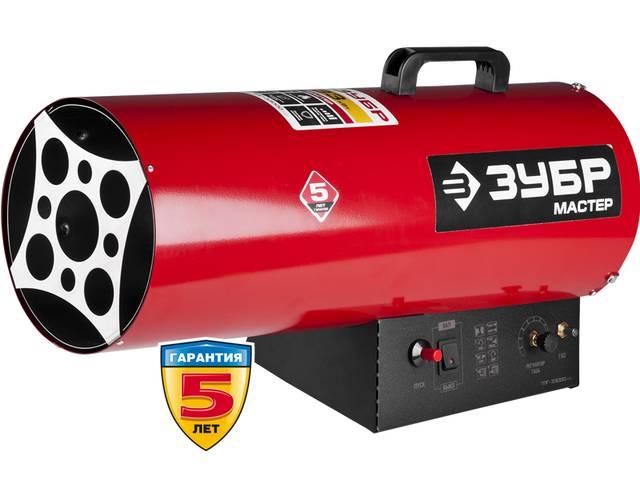 Газовая тепловая пушка ТПГ-17000 M2 Зубр