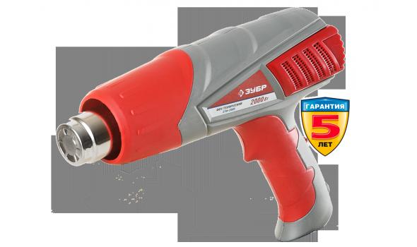 Фен технический ЗТФ-2000 Зубр