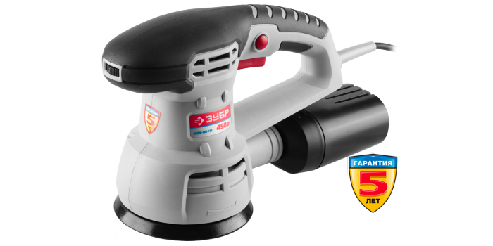 Орбитально-шлифовальная машина ЗОШМ-450-125 Зубр