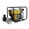 Мотопомпа для чистой воды АМР 80 С AURORA