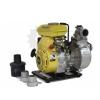 Мотопомпа для чистой воды AURORA АМР 50 С LIGHT
