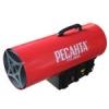Газовая тепловая пушка ТГП-50000 Ресанта