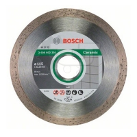 Алмазные круги  по плитке Bosch