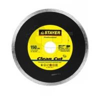 Алмазные круги по плитке Stayer для станков