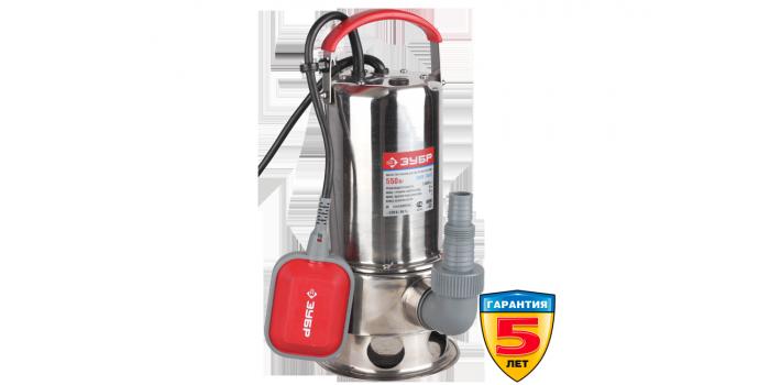 Насос погружной дренажный ЗНПГ-550-С Зубр