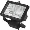 Прожектор галогеновый СВЕТОЗАР с дугой крепления под установку цвет черный 1500 вт